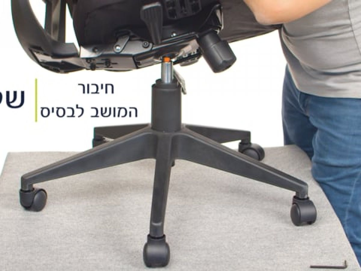 כסא מנהלים DOUBLE TECH MANAGER