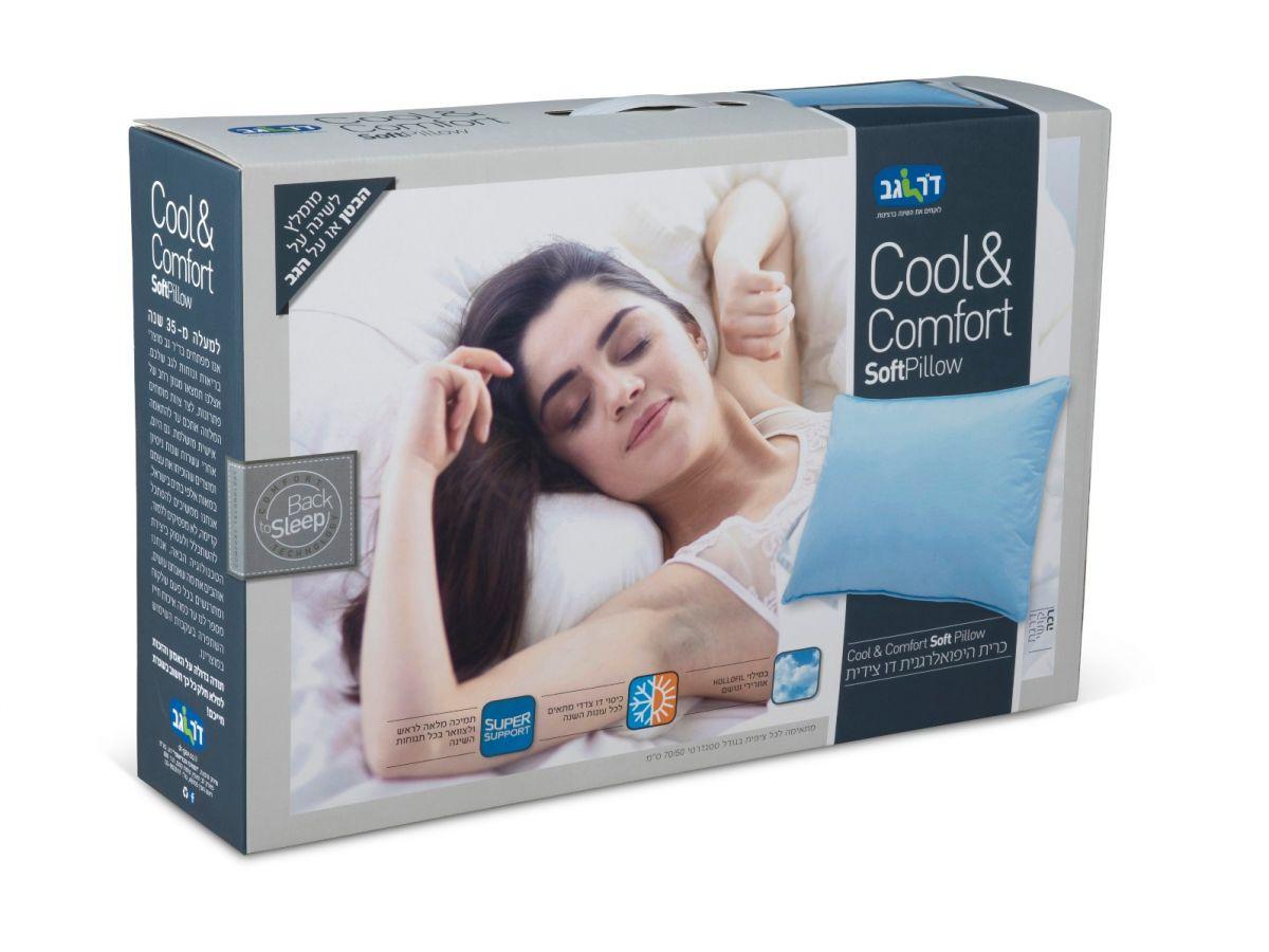 כרית שינה COOL&COMFORT SOFT