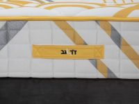 מיטת נוער B-CHILL מתכווננת חשמלית