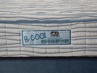 מיטת נוער B-COOL מתכווננת חשמלית
