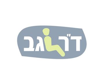 כסא ברכיים ארגונומיק